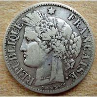 Франция. 2 франка 1887 г.