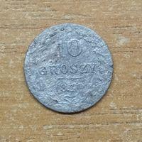 10 грошей 1840 _РАСПРОДАЖА КОЛЛЕКЦИИ