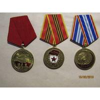 Три медали КПРФ(Гагарин, 80 лет революции,75 лет гвардии) .С рубля.