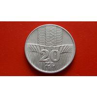 20 Злотых 1974 Речь Посполитая Польша  *м.никель