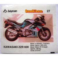 Вкладыш BomBibom # 27