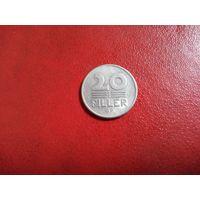 20 филлеров 1981 Венгрия