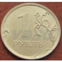 4570:  1 рубль 2013 Россия