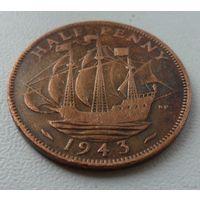 1/2 пенни Великобритания 1943 г.в. KM# 844, 1/2 PENNY, из коллекции