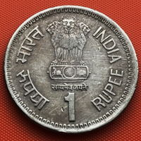 115-06 Индия, 1 рупия 1991 г. Смерть Раджива Ганди (м. д. Бомбей) Единственное предложение монеты данного года на АУ