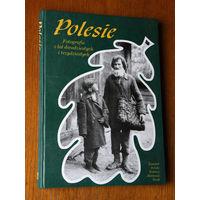 Polesie (Фатаальбом)
