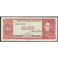 Боливия 100 песо образца 1962 года. Вариант подписей 2! Состояние XF+! Нечастая!