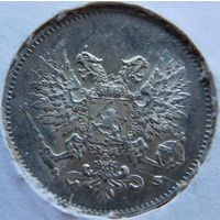 5. Финляндия под Россией 25 пенни 1917 год, серебро