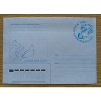 Беларусь 2000 Всемирный день почты