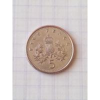 5 пенсов 1991 год.Великобритания.