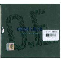 2CD Океан Ельзи - Избранное (2013)