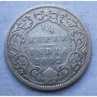 Индия, 1\4 рупии, 1892, серебро