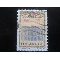Италия 1978 театр Ла Скала