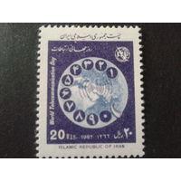 Иран 1987 день телекоммуникаций