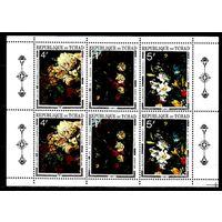 ЧАД Живопись Цветы Искусство Рубенс МЛ ** 1972 Ми 375-77