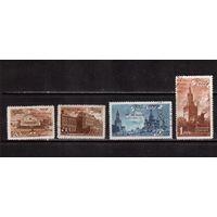 СССР-1947 (Заг.1057-1060)   гаш. , 800-лет Москвы