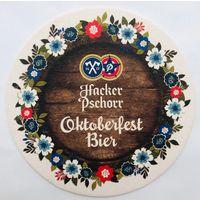 Подставка под пиво Hacker Pschorr /Германия/-4
