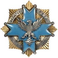 МВД - Мозырьский РОВД
