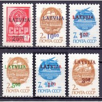 Латвия 1992 335-39 335II 7e Надпечатка стандарт MNH