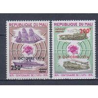 [2313] Мали 1974. Корабли.Парусники.Поезда,локомотивы. НАДПЕЧАТКИ. СЕРИЯ MNH