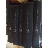 Иммануил Кант. Том 1 из  Собрание сочинений в 6 томах