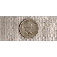 Филиппины 50 сентимо 1967/(En)