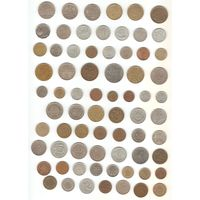 70 монет одним лотом
