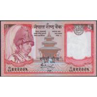 5 рупий 2005г. UNC