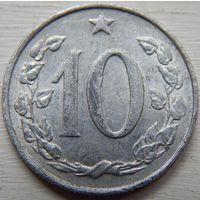 Чехословакия 10 геллеров 1969 год