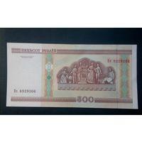 500 рублей 2000 год серия НХ
