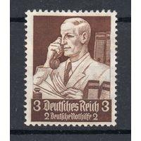1934 Германия Рейх - Почетные профессии. Mi.556*