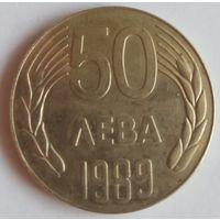 Болгария 50 лева 1989 года