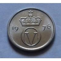 10 эре, Норвегия 1976 г., AU