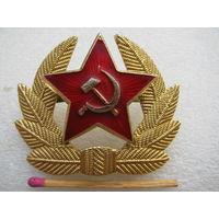 Кокарда. Солдатская составная ВС СССР (из 2-х частей)