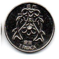 Колония Макао. 1 ПАТАКА 1982 РЫБЫ