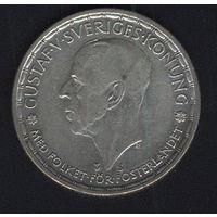Швеция 2 кроны 1949 г. Серебро.