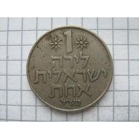 Израиль 1 лира 1970г.