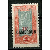 Французские колонии - Камерун - 1924 - Надпечатка 25С на 5F (разновидность надпечатки) - 1 марка. Чистая без клея.  (Лот 118J)