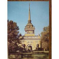 Открытка  Ленинград. Адмиралтейство