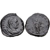 Сестерций римского императора Валериана 1