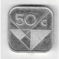Аруба 50 цент 2018