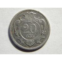 Австро-Венгрия 20 геллеров 1895г
