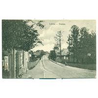 Черно белая открытка Район Ферма Lida Ferma (прошедшая почту)