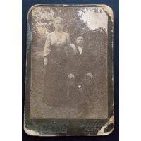 Дореволюционное фото Муж с женой