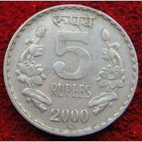6892:  5 рупий 2000 Индия