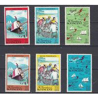 Лодки. Рыбаки. Сент-Винцент. 1974. 6 марок. Michel N 303-308 (2,5 е)