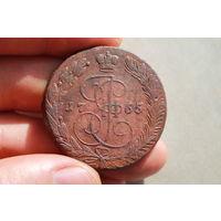 5 копеек 1765 г. ЕМ