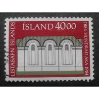 Исландия 1984 нац. худ. галерея