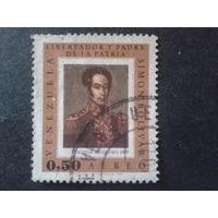 Венесуэла 1966 С. Боливар в живописи 0,50
