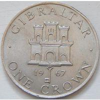 7. Гибралтар 1 крона 1967 год